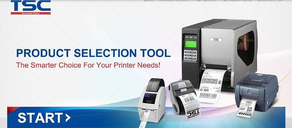 Выбираем принтер этикеток с TSC